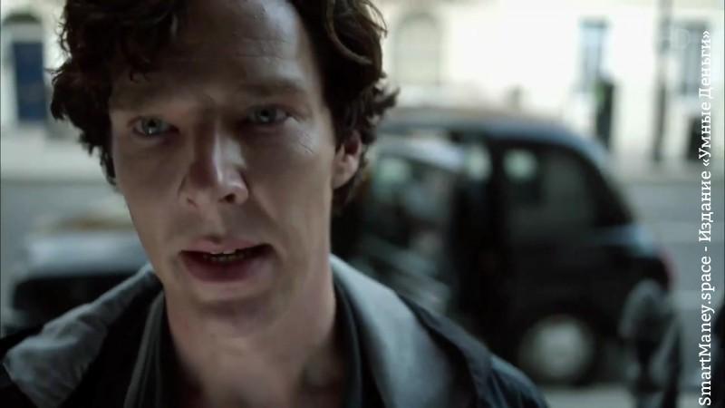 Шерлок Холмс 3 сезон 3 серия - Его прощальный обет