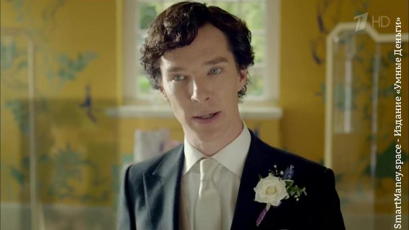 Шерлок сериал скачать 2 сезон торрент.