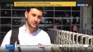 Россияне не стали сдавать билеты в Турцию
