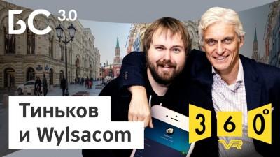 История развития Wylsacom   360 video