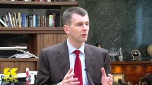 Бизнес-секреты: Михаил Прохоров