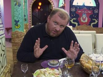 На ножах Константин Ивлев: Кленово. Маракеш