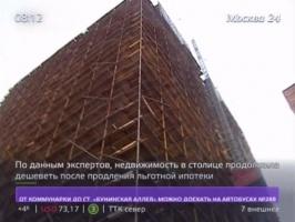 Цены на квартиры в Москве продолжают падать
