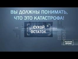 Ситуация в пенсионной системе России катастрофична - денег НЕТ