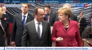 Саммит ЕС первый день: переговоры с Турцией